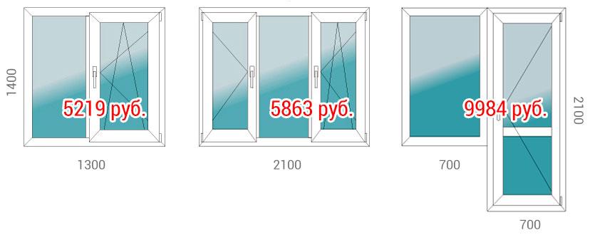 Окна ПВХ для быстровозводимых зданий