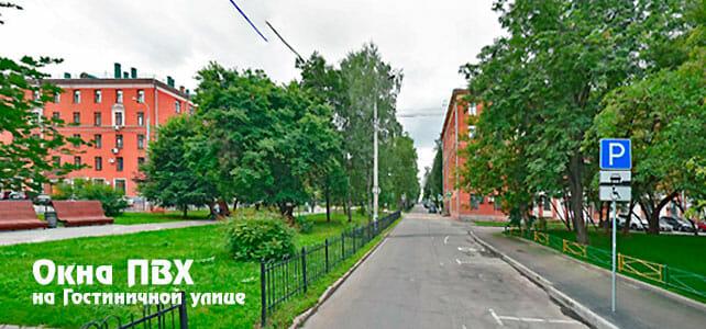 Окна на Гостиничной улице в Москве, района Марфино СВАО