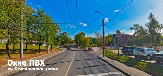 Окна на Станционной улице в Москве, района Марфино СВАО
