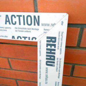 Профиль Rehau Action выгодное решение от РСО Сервис