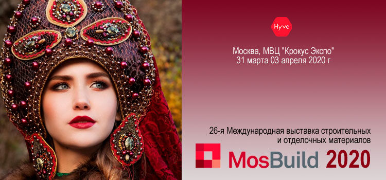MosBuild 2020 | Мосбилд 2020