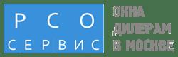 Логотип РСО Сервис